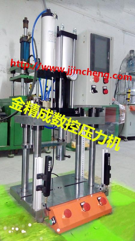 动压力机_数控动压力机-数控伺服压力机-产品中心-四柱液压机,深圳
